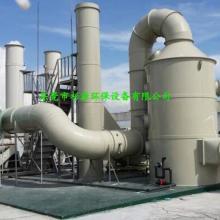 酸碱废气处理设备 废气处理装置 PP洗涤塔批发