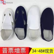 PVC帆布中巾鞋厂家