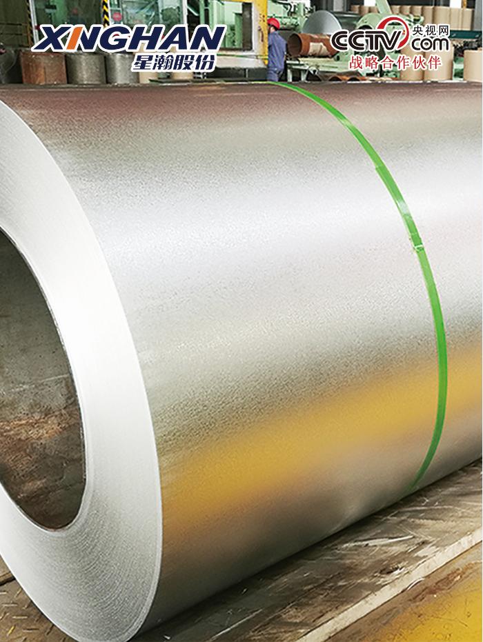 专业生产供应镀铝锌卷材 山东星瀚材料股份有限公司
