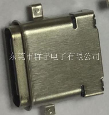 type-c母座24P沉板1.4图片/type-c母座24P沉板1.4样板图 (3)