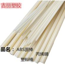 全新料ABS耐磨棒ABS工程塑料图片