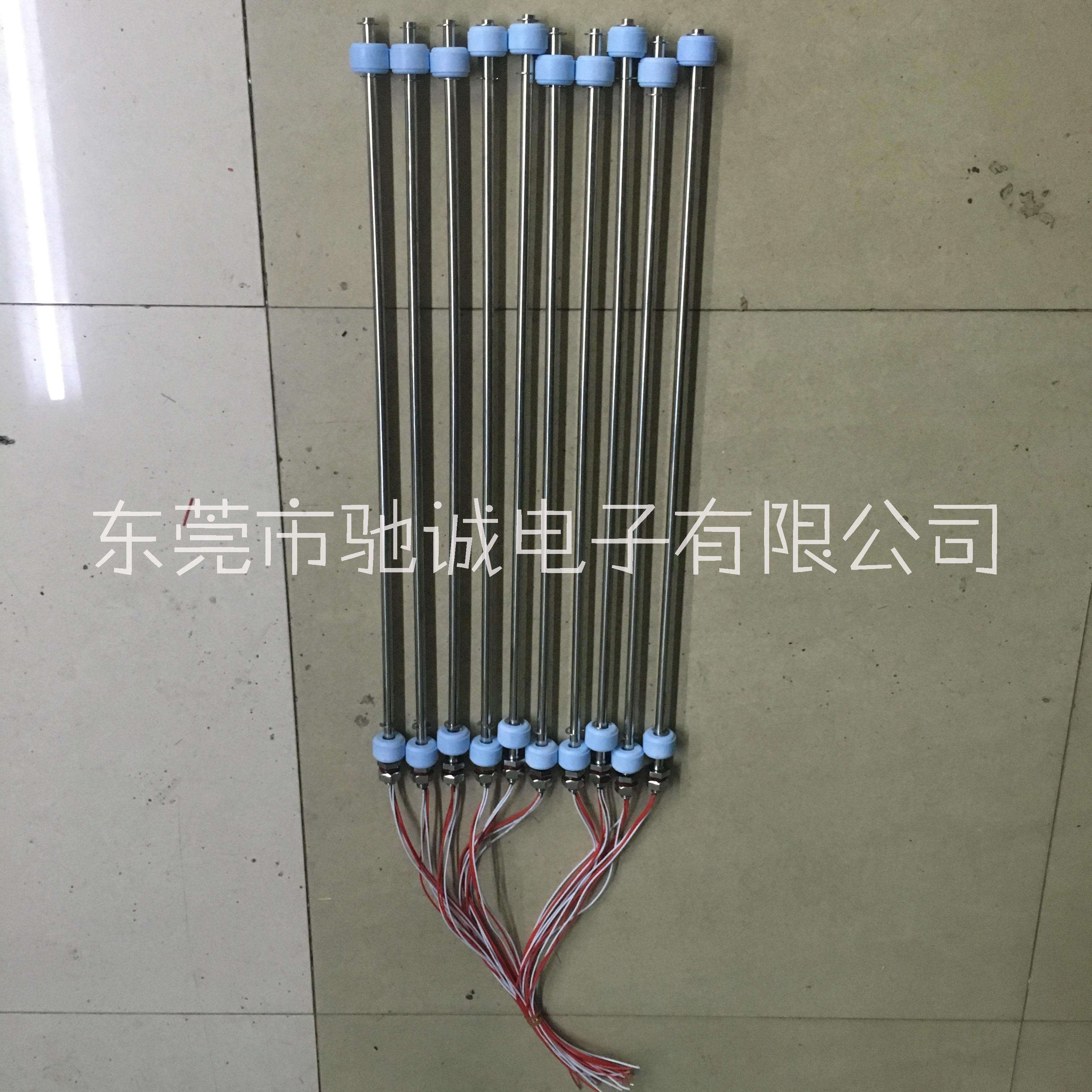 广州供应多点浮球液位开关 价格 批发 东莞市驰诚电子有限公司
