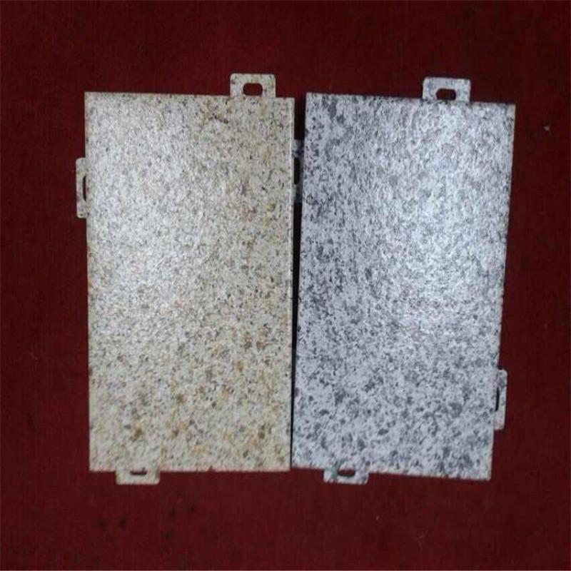 佛山木纹铝单板厂家-厂价批发-规格定制-销售热线