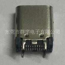 type-c直立式母座厂家   type-c直立式母座24P双SMT L=10.5mm批发批发
