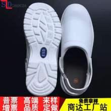 劳保安全鞋价格、价钱、报价(深圳市商达净化制品有限公司)批发