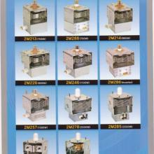 LG 磁控管 2M290(WJ批发