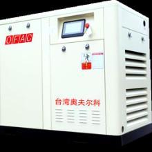 上海永磁变频空压机报价多少钱一件