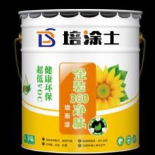 培涂士金装360净味内墙漆专卖-报价-批发-多少钱