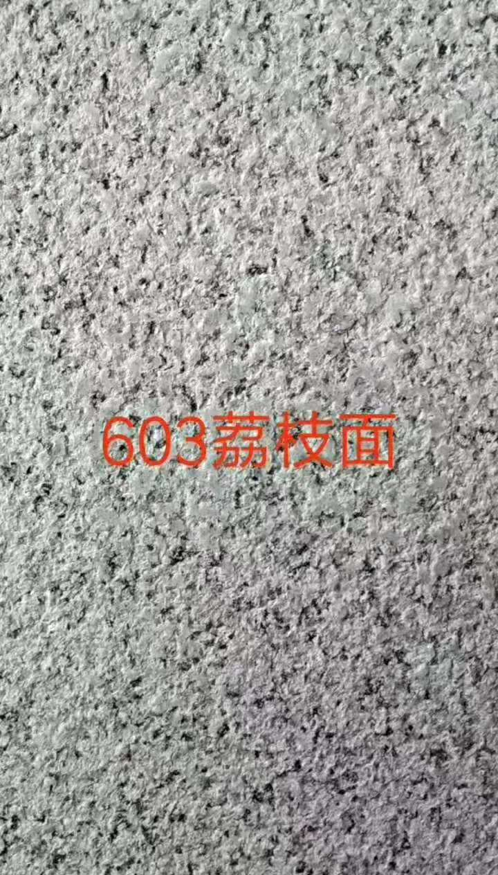 厂家直销优质603荔枝面