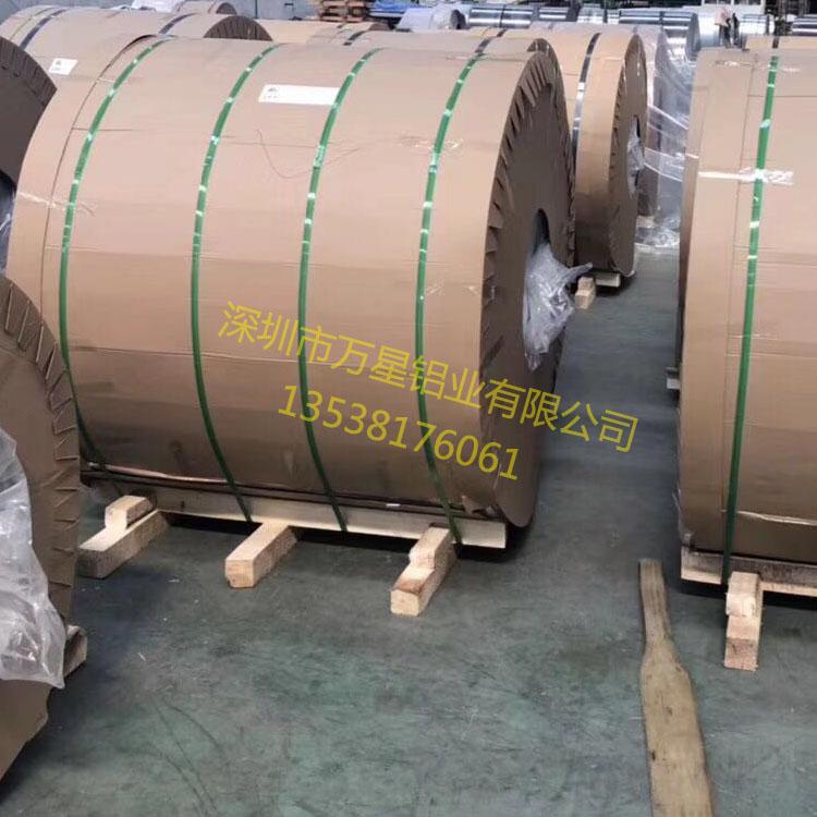 现货供应1060 1100 1050氧化铝卷 5052合金铝卷 0态拉伸铝 机械零件加工铝板
