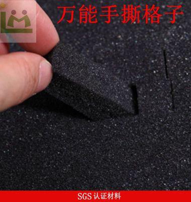 深圳格子海绵图片/深圳格子海绵样板图 (3)