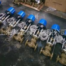ZZWPE二通/三通自力式电控温度调节阀供应商批发