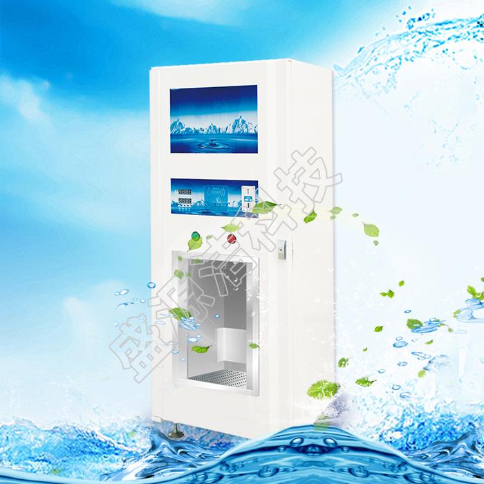 河北省盛源洁未来星镀锌板全自动售水机农村净水机