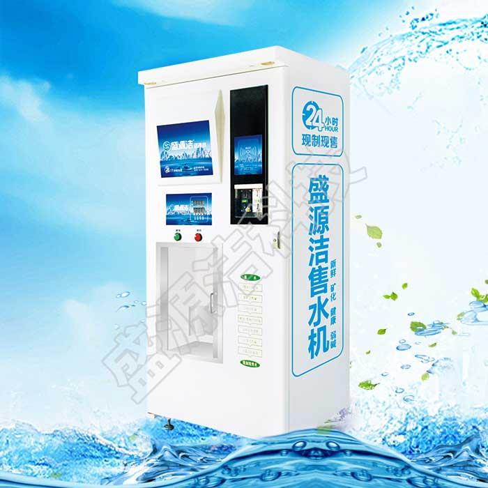农村售水机厂家农村投放自动售水机赚钱吗 邯郸山西农村售水机厂家