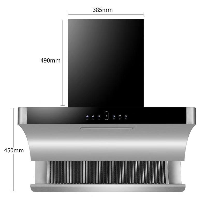 七字烟机+橱柜机+液压推杆自动,洁太乐专款吸油烟机,超高性价比。 多功能吸油烟机