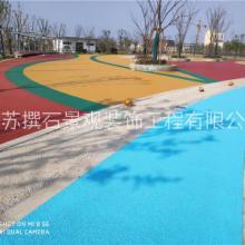 兰州彩色透水地坪透水效果杠杠的图片