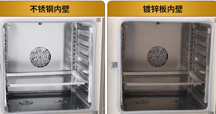 深圳烤箱制造商-价格-图片-生产厂家 深圳工业烤箱制造商