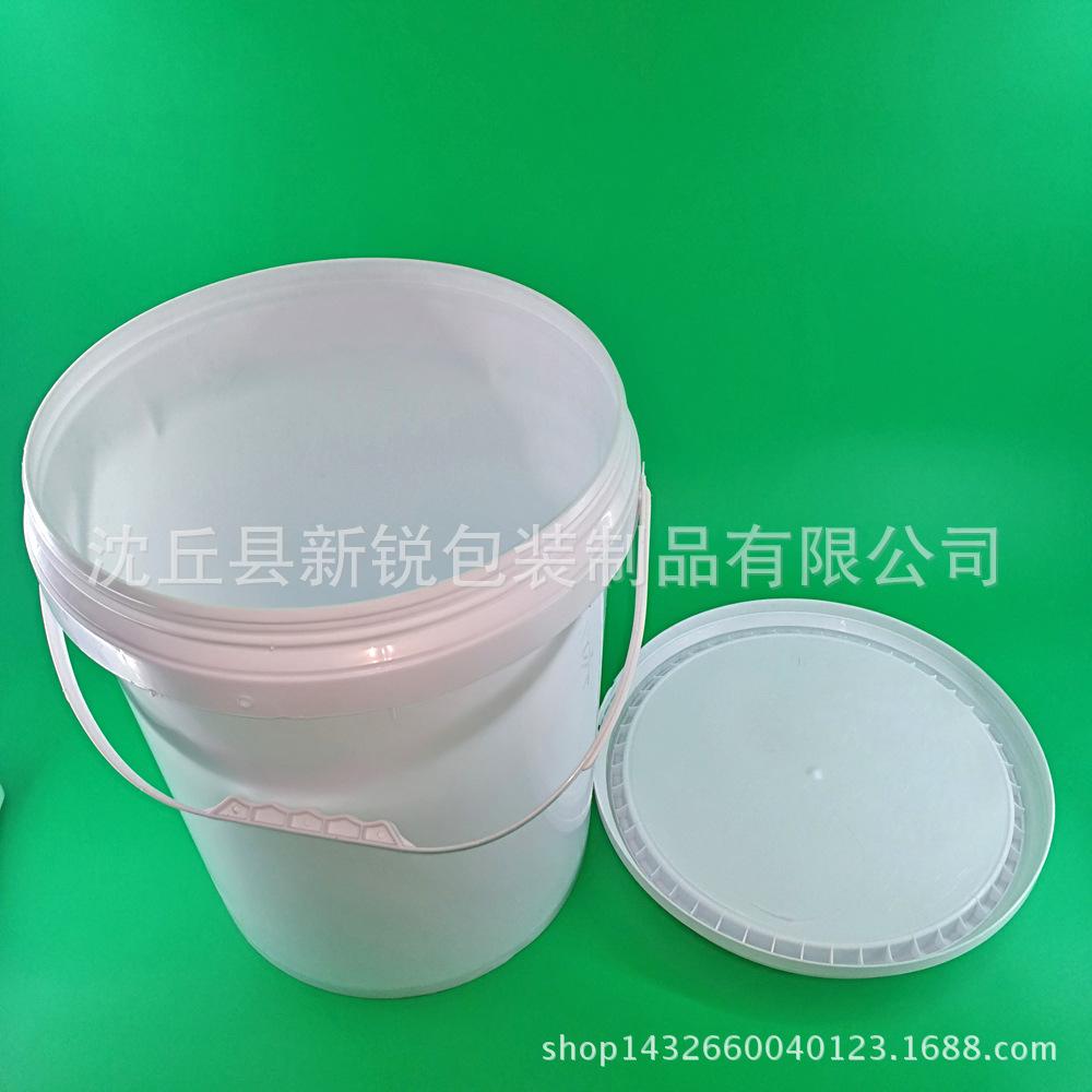 河南塑料包装桶厂家批发、批发价格、加工定制【沈丘县新锐包装制品有限公司 】