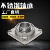 非标定制 不锈钢铸钢轴承座轴壳定位销轴承座免维护球面轴承