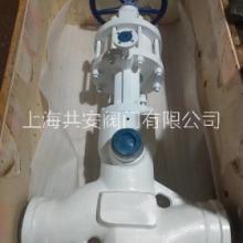 J761Y-100/150/200联成控制液控高加入口四通阀报价图片