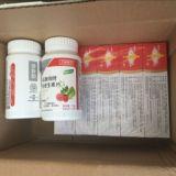 药品可以快递国外吗?药品国际快递 药品快递国外 药品国际快递服务