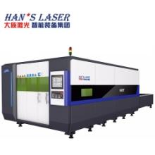 国内首创光纤激光切割机、开创钣金加工时代的多功能G3015F光纤激光切割机,速度快、效率高、多台面选择的激光切割机批发