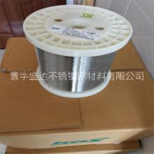 进口304不锈钢调直丝0.3 不锈钢弹簧线 线切割 不锈钢线材批发