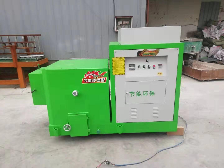 颗粒生物质燃料燃烧机-厂家供应商价格 订做批发