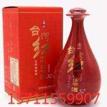 52度玉山台湾红高粱酒500毫升浓香型进口白酒