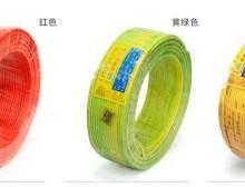 变频器主电路电缆的选择-郑州电缆厂