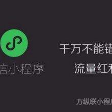 开发共享钢琴小程序,广州微信小程序开发批发