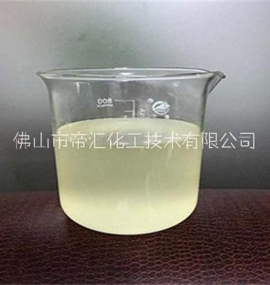 供应不饱和树脂除味剂图片/供应不饱和树脂除味剂样板图 (2)