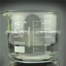 供应三甲安除味剂(废水、废气、助剂、溶剂、有机化合物、异味、恶臭)图片