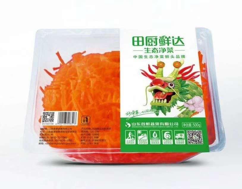 厂家直销自动充气果蔬肉气调保鲜包装机-热封膜带托盒包装设备