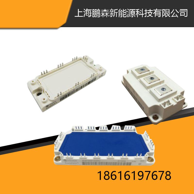 上海全新原装德国英飞凌功率IGBT模块FF600R17ME4 FF450R17ME4现货直销,品质保证,欢迎询价!