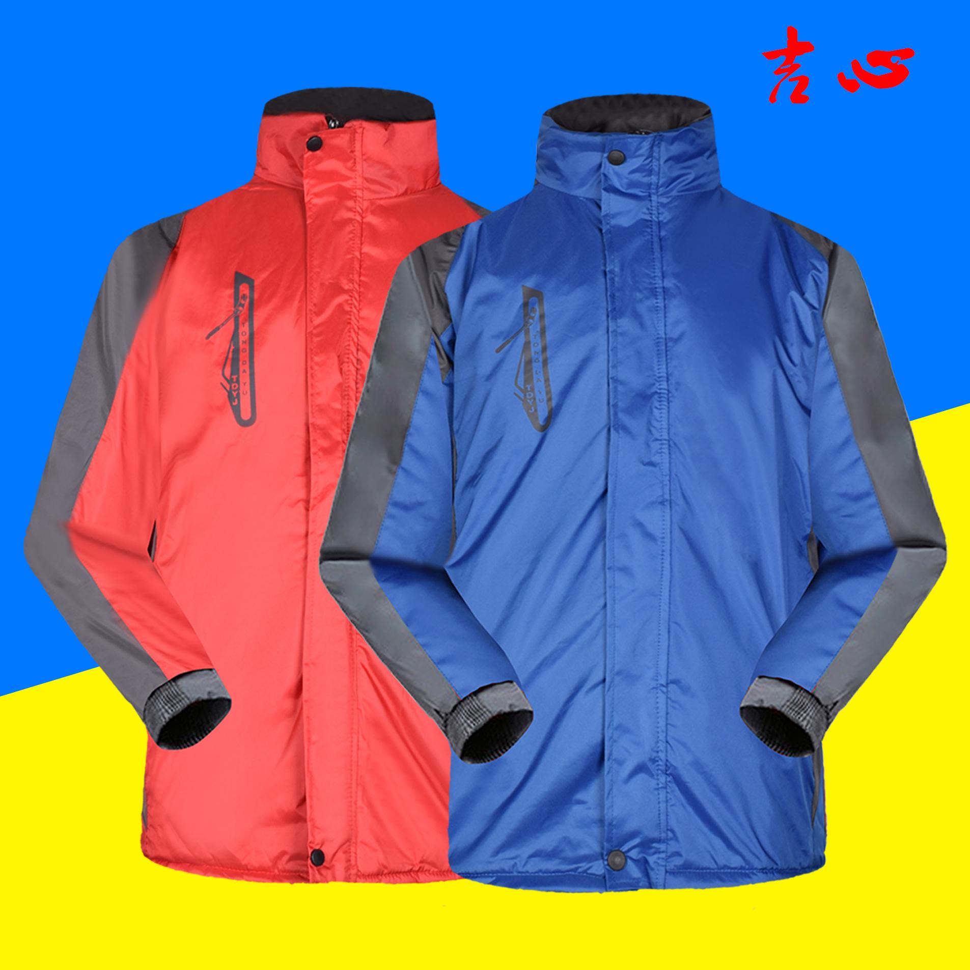 冬季棉衣冲锋衣销售