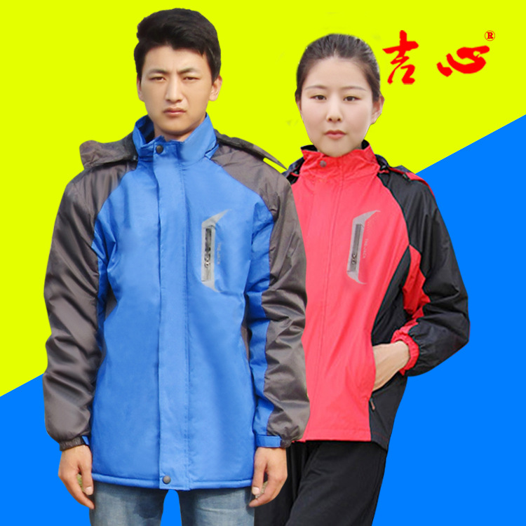 冬季丝棉加绒男冲锋衣定制 厂家批发定做加厚款三合一棉服冲锋衣