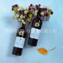 撒克庄园干红葡萄酒 澳洲有机酒14%Vol图片
