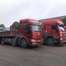 广州至葫芦岛货运公司  物流公司批发