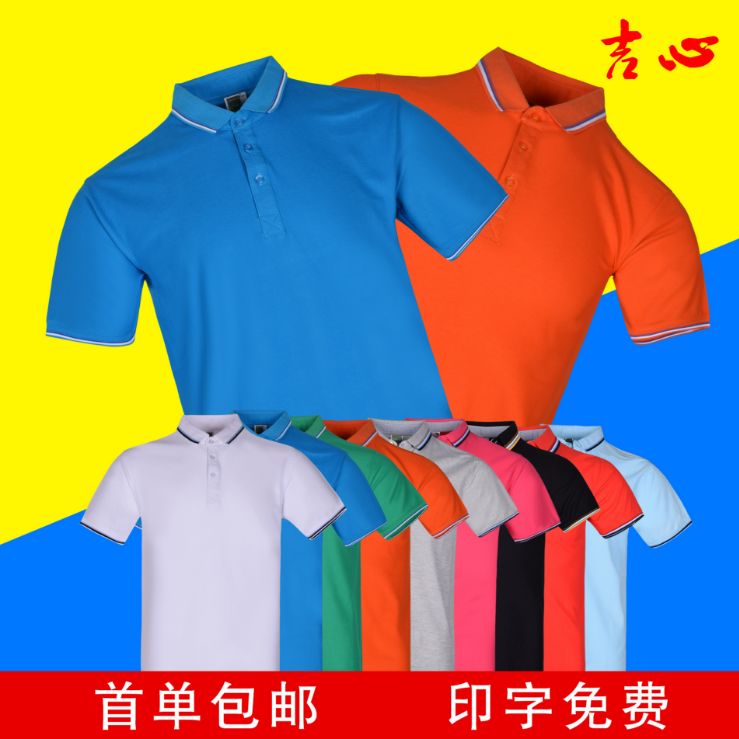 山东省纯棉T恤批发价格-潍坊市纯棉T恤批发-男士纯棉T恤生产厂家