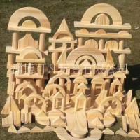 积木 儿童积木 实木积木玩具 可凡儿童益智积木玩具厂家