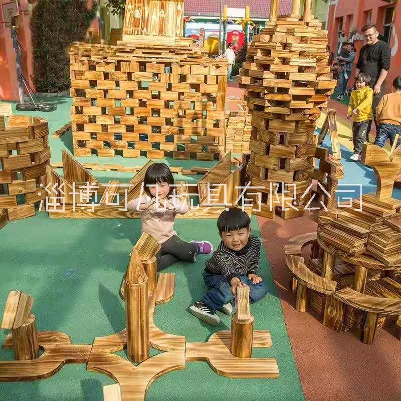 大型幼儿园户外搭建积木/儿童益智积木玩具厂家直销