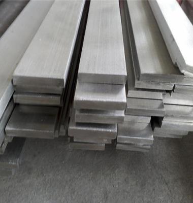 天津不锈钢加工图片/天津不锈钢加工样板图 (2)
