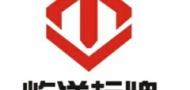 惠州市屹洋标牌有限公司