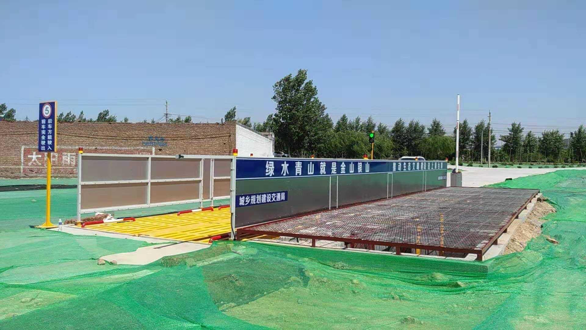 邯郸市工厂直销洗轮机-生产厂家-邢台市环保设备厂