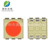 供应 LED5050调粉红0.2W 60mA 5050小功率RGB 白光中性白0.2W