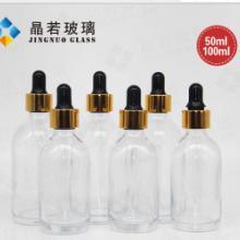 新款玻璃滴管瓶 24K黄金精华液瓶子100ml 精油瓶化妆品包材批发