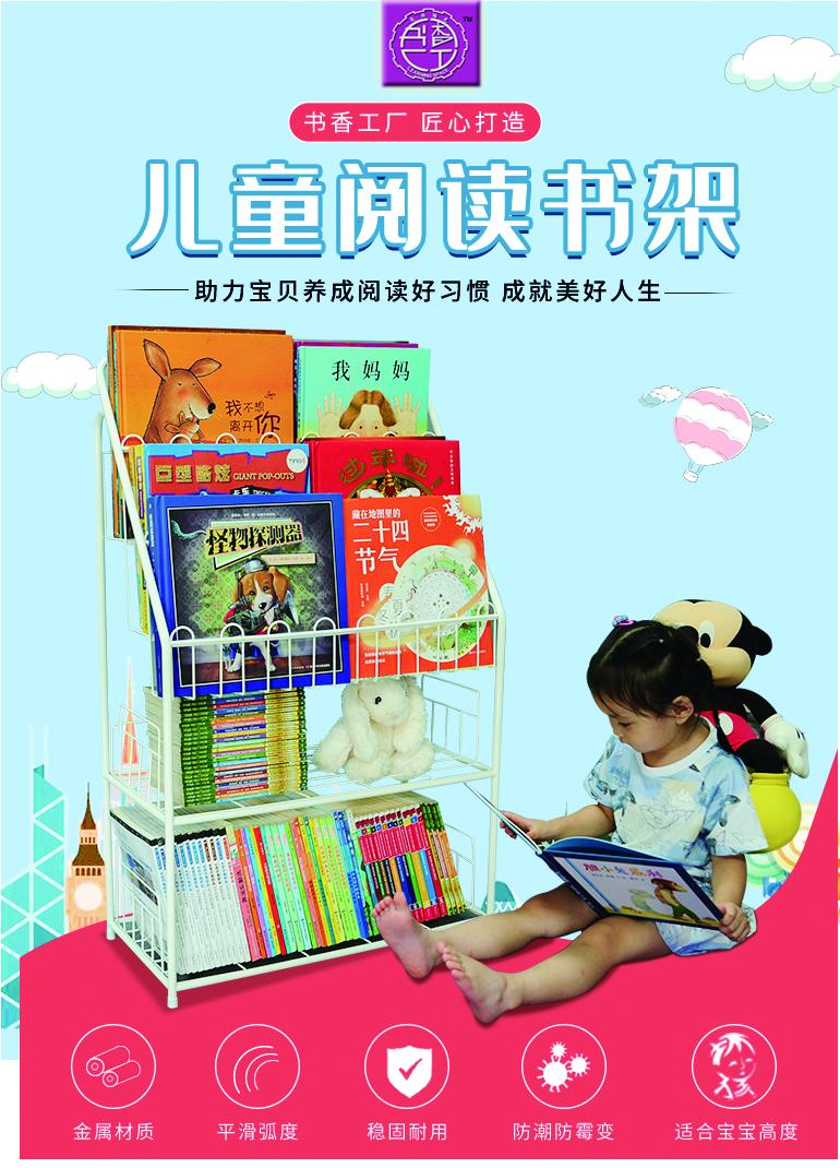 儿童书架绘本架收纳架整理架置物架销售