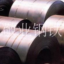供应敬业钢厂1250mm热轧卷板  敬业热轧卷板批发