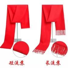 西安哪里有年会红围巾卖、批发、报价【怡萌婚庆百货】批发